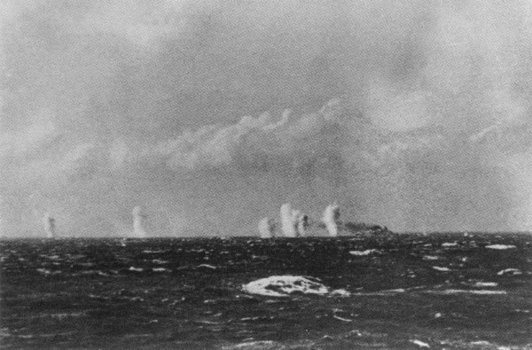 The Bismarck under Fire